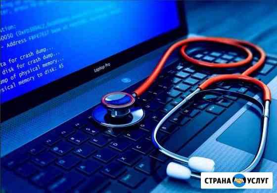 Ремонт компьютеров, ноутбуков, смартфонов Оренбург