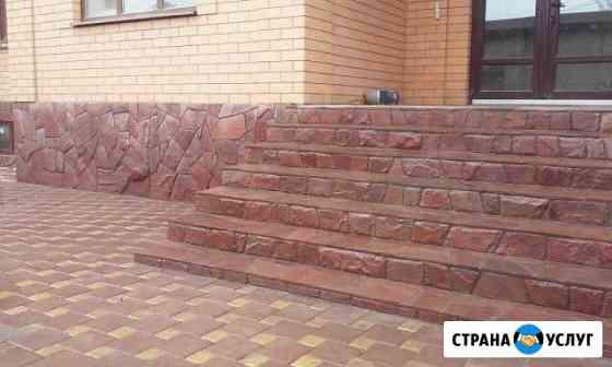 Облицовка, работа природным камнем Владикавказ
