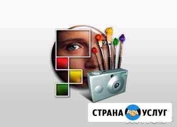 Фото и видео монтаж. Оригинальные поздравления Новосибирск