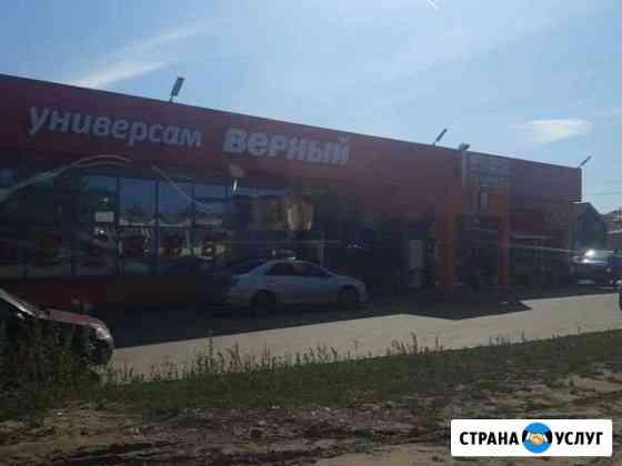 Приму грунт Казань