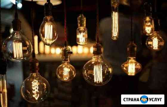 Электрик,сантехник,отделочник Оренбург