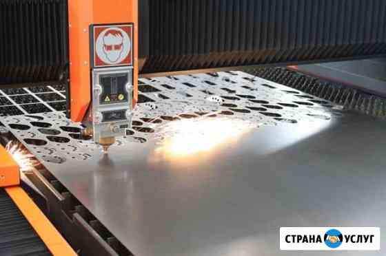 Лазерная резка металла Омск