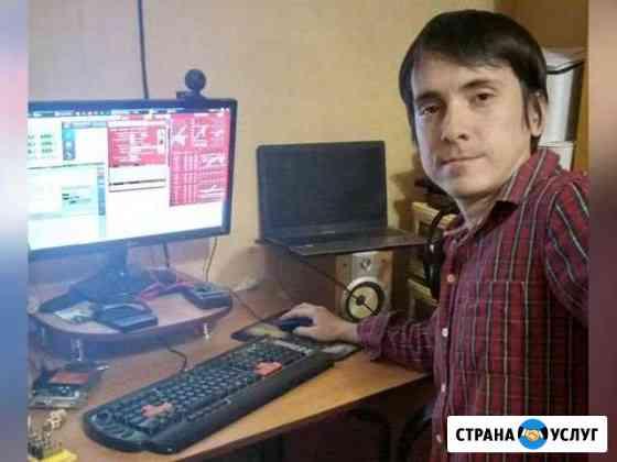 Ремонт Компьютеров Ремонт Ноутбуков Красноярск