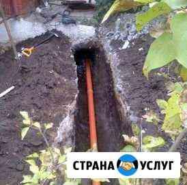 Копка водопровода Горно-Алтайск