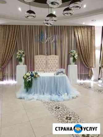 Свадебное оформление Тюмень