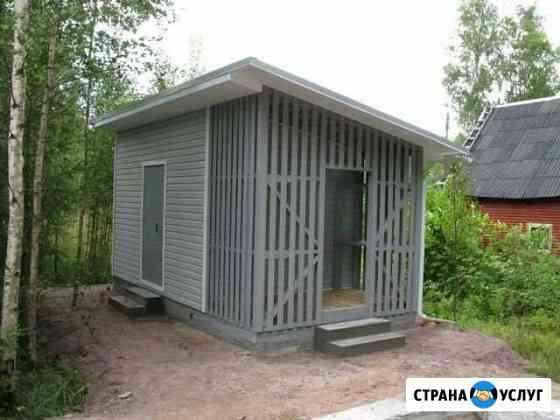 Хоз.блок или дачный домик Архангельск