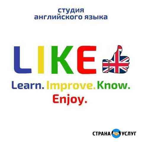 Английский язык: индивид. и групповые занятия Ефремов