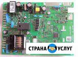 Ремонт электроники котлов baxi,beretta и др Ярославль