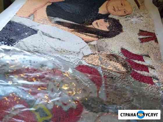 Выкладка алмазной мозайки Новокузнецк