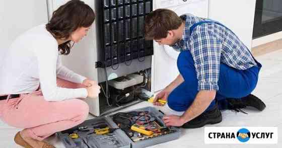 Ремонт холодильников,стиральных,электроприборы,вые Димитровград