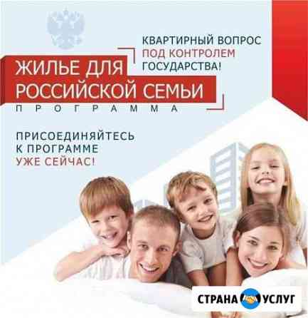 Выгодное приобретение недвижимости Владивосток