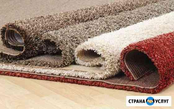 Химчистка на дому Сарапул