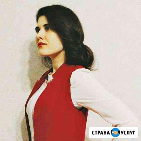 Репетитор по русскому языку Курск