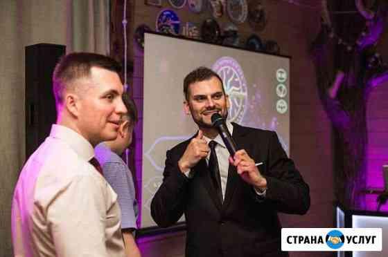 Ведущий+диджей на юбилей,свадьбу в Обнинске.тамада Обнинск