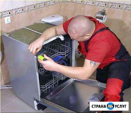 Ремонт стиральных машин, посудомоечных на дому Барнаул