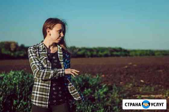 Фото Саратов