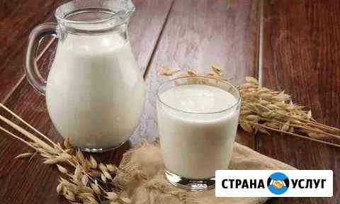 Домашнее молоко Емельяново