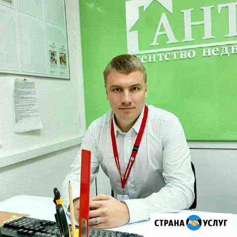 Риэлтор-Специалист по работе с VIP Клиентами Нижний Новгород