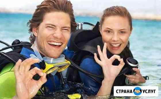 Романтическое свидание под водой Хабаровск