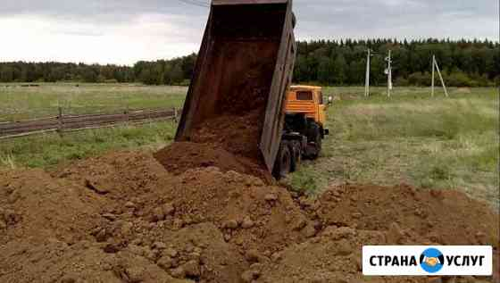 Приму грунт в Порошино Киров