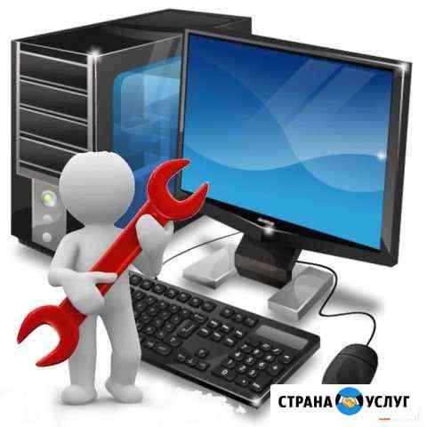 Ремонт и обслуживание компьютеров, оргтехники Десногорск
