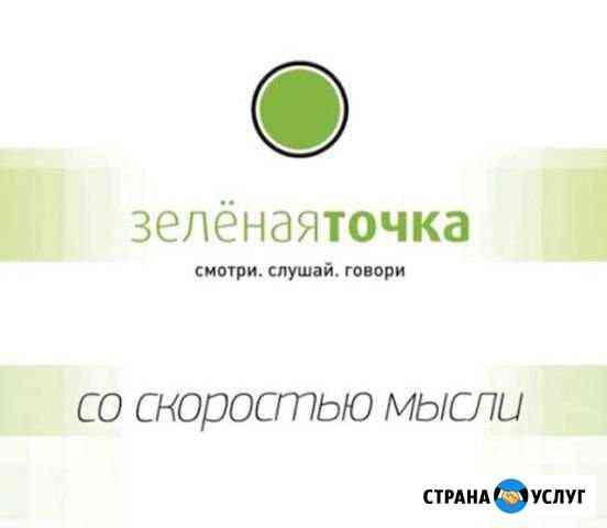 Интернет И телевидение Ставрополь