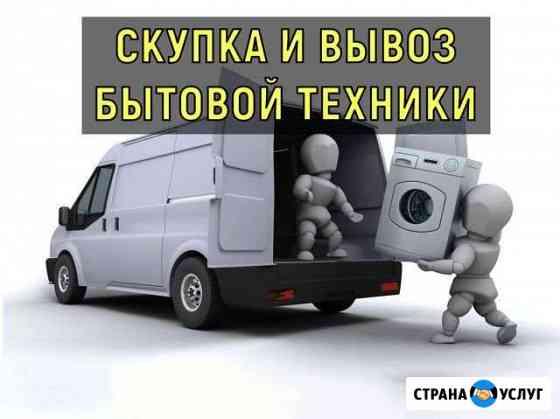 Вывоз бытовой техники, Вывоз мусора Альметьевск