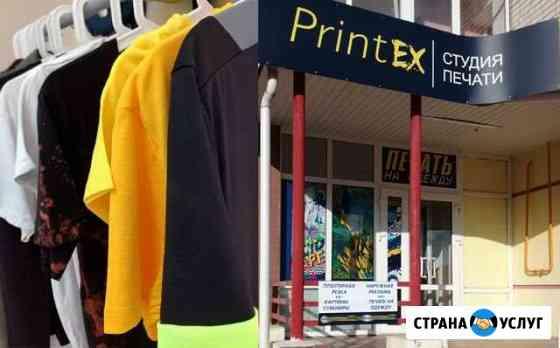 Печать фото на одежду текстиль ткань Брянск