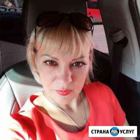Услуги бухгалтера Новосибирск