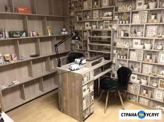 Аренда Петропавловск-Камчатский