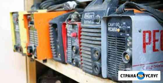 Ремонт электрооборудования, аппаратуры и инструмен Донское