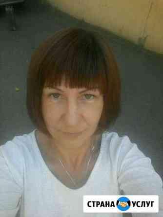Репетитор по английскому языку Белгород