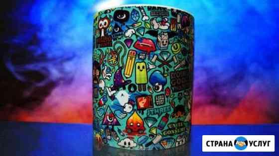Кружки с уникальным дизайном Уфа