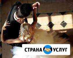 Профессиональная постановка Свадебного танца Великие Луки
