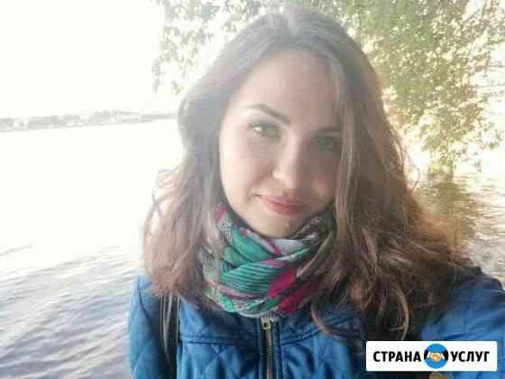 Репетитор английского языка Online Ярославль