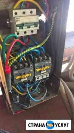 Ремонт и обслуживание гпм,ремонт оборудования Астрахань
