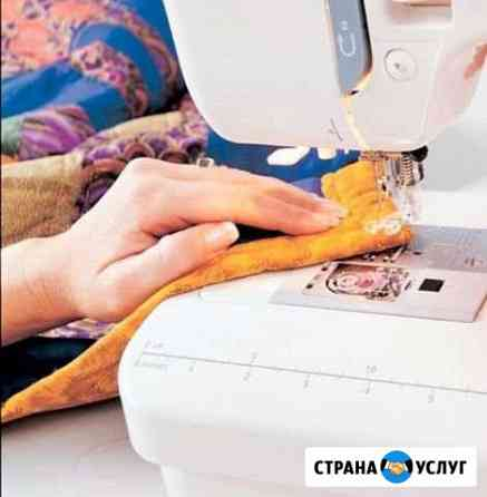 Пошив и ремонт одежды Хабаровск