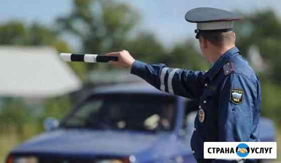 Внесение изменений в конструкцию тс. свап.гбо Ангарск