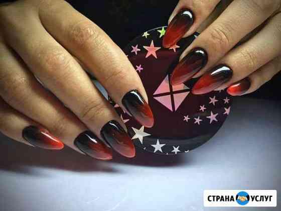 Наращивание ногтей Саранск