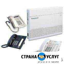 Услуги по монтажу, настройке атс и оборуд-я связи Челябинск