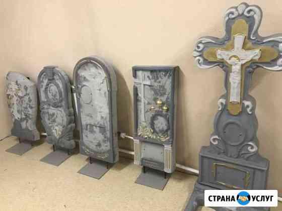 Гранит-Ритуал Кемерово