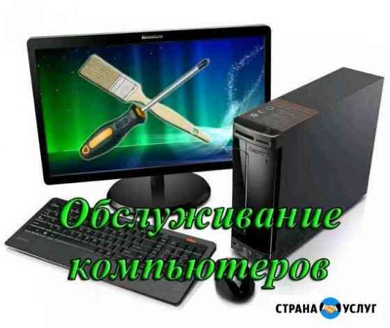 Лидерком Ангарск