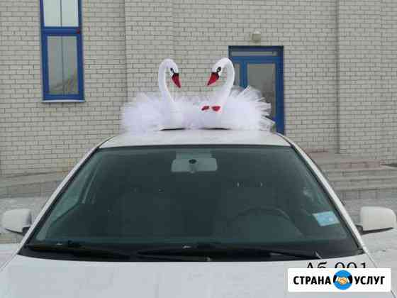 Украшения на авто Екатеринбург