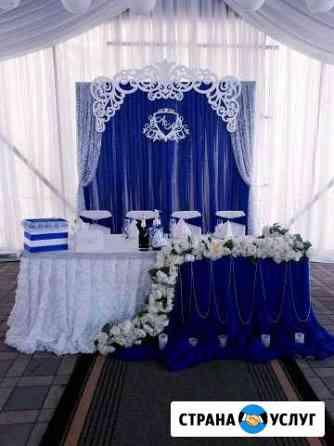 Оформление свадьбы и не только Хабаровск