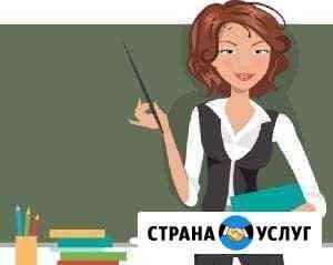Репетитор начальных классов Стерлитамак