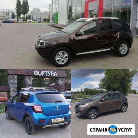 Аренда автомобиля Горно-Алтайск