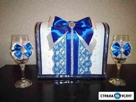 Оформление бокалов,шампанского,банка Стерлитамак