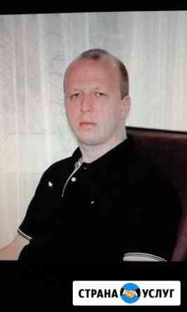 Психолог Ярославль