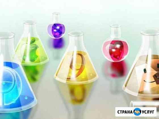 Подготовка к огэ по химии Мичуринск