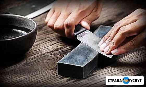 Заточка ножей Ярославль